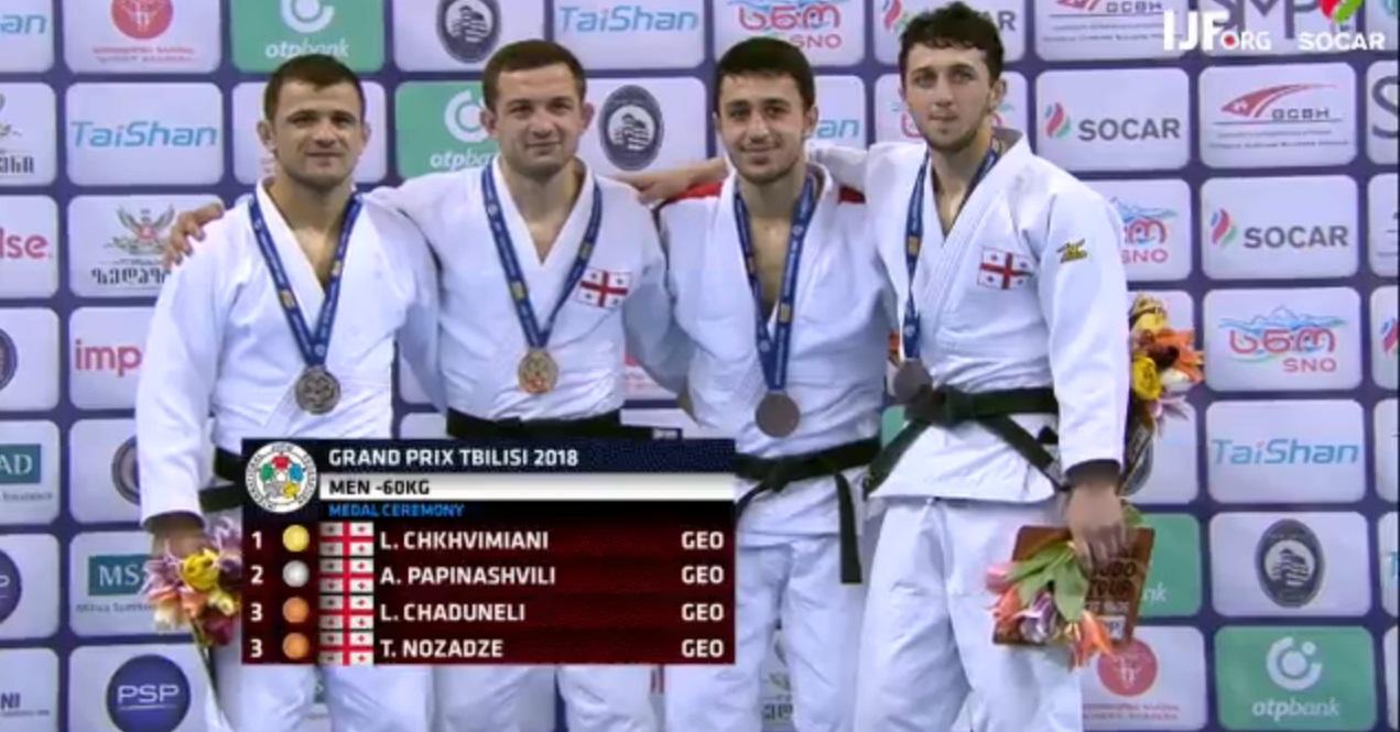 1-judo-chxvimiani.jpg